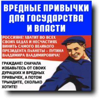 wrednye-priwitchky-plakat