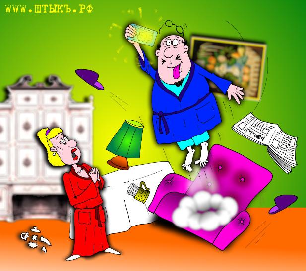 karikatura-wyigrishniy-bilet-chehow