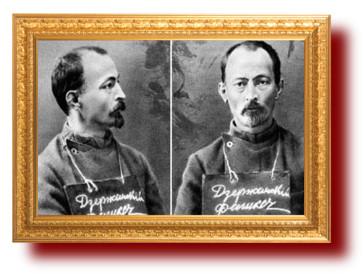 Картинка афоризм Дзержинского о врагах