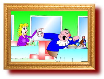 юмор, с веселыми рисунками: Смысл жизни