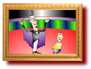 приколы в карикатурах: Секреты фокусников