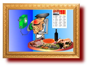 Анекдот с веселой карикатурой про грузина в СССР