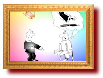 Афоризмы в карикатурах Не судите чужого прошлого