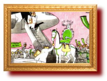 деградация карикатуры на чиновников
