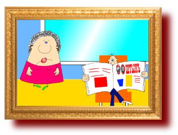 юмор с картинками про толстых. Окно