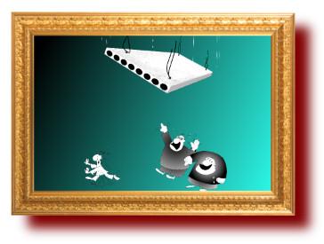 Крылатое выражение с карикатурой: Изматывание противника