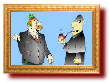 Очень смешные анекдоты с прикольными картинками про Холмса и Ватсона