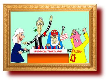 анекдоты с самыми смешными рисунками про спорт