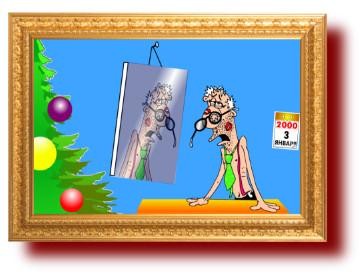 короткие анекдоты с карикатурами про новый год