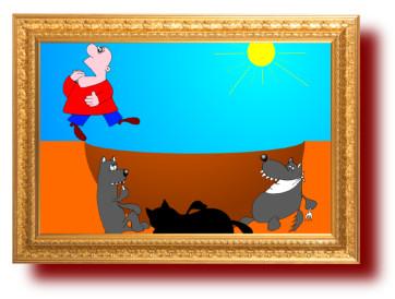 картинки и карикатуры про счастье