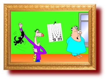шутки с карикатурами: Бойцовая собака