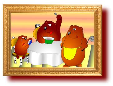 анекдоты с картинками: Три медведя