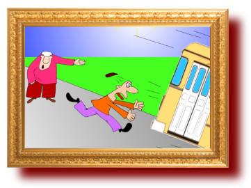 добрые шутки и юмор с картинками: Общественный транспорт