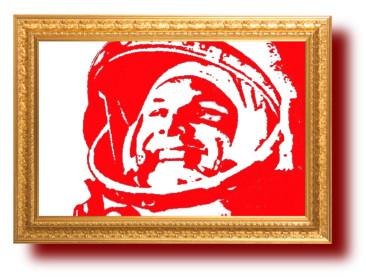 сатира годовщина полета в космос