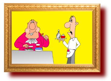прикольные картинки: Обман в ресторанах