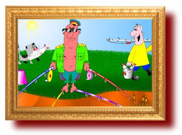 смешная сатира в карикатурах: Генерал на рыбалке