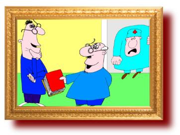 смешные карикатуры: Писатели в психбольнице