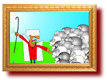 смешные рисунки про начальников