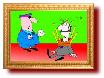 прикольные рисунки про полицию