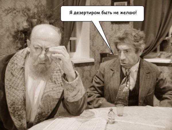 """Кадры из фильма """"Собачье сердце"""""""