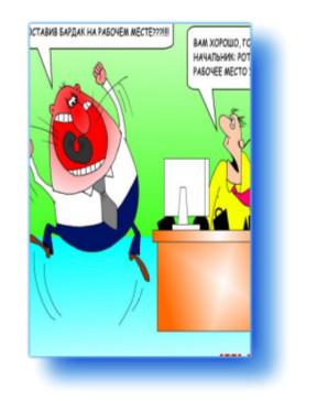 Пословицы, приколы, анекдоты, картинки - про интернет АРХИВ 10