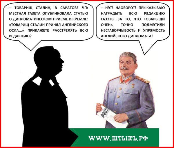 Юмор, анекдоты с картинками о войне: Английский осёл