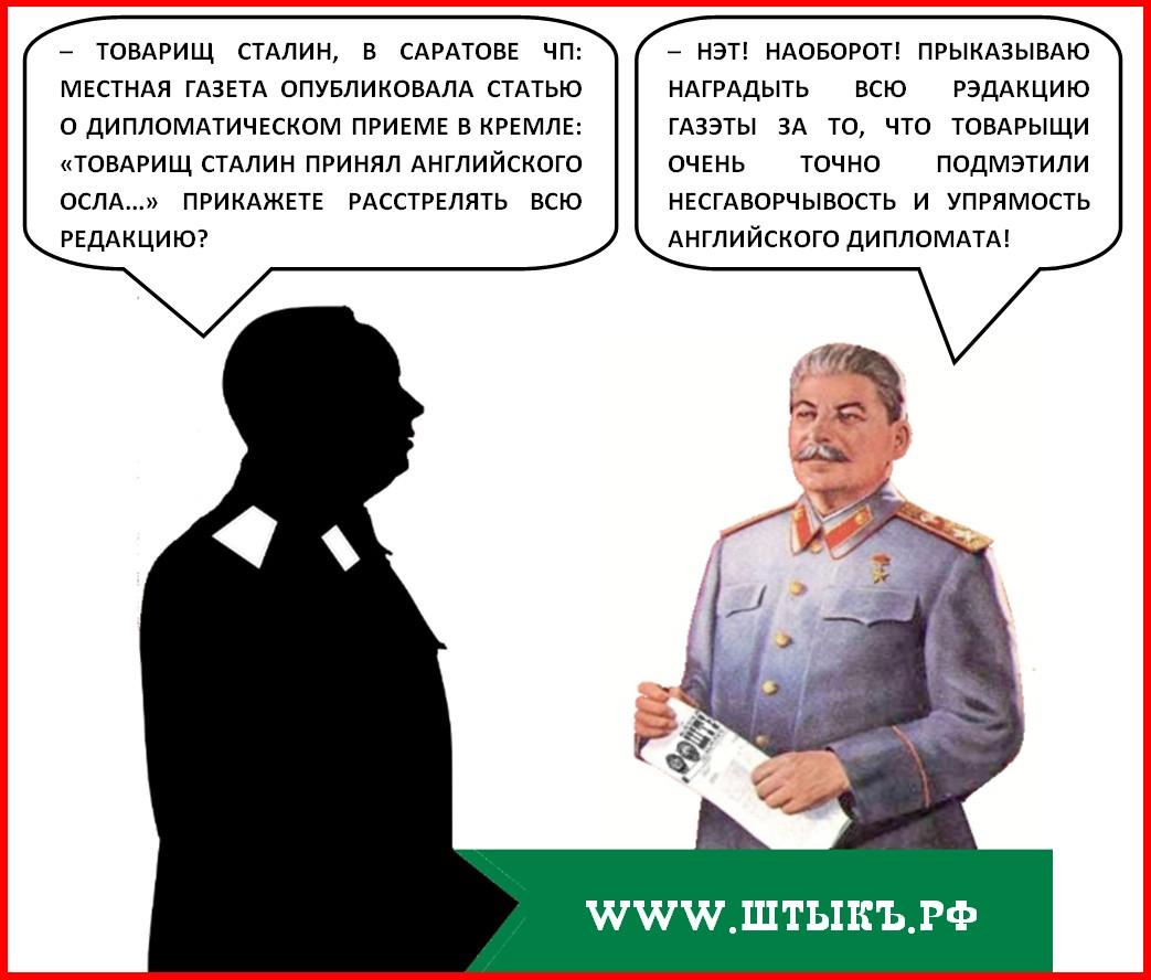 Картинки смешные про дипломатию