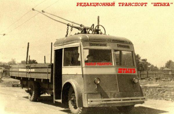 Арестованный троллейбус