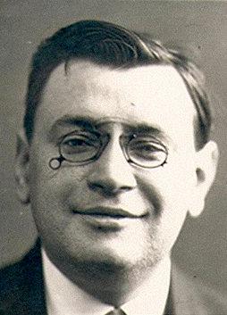 Аверченко, фото