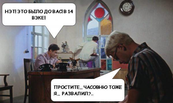 """Прикольные выражения из """"Кавказской пленницы"""""""