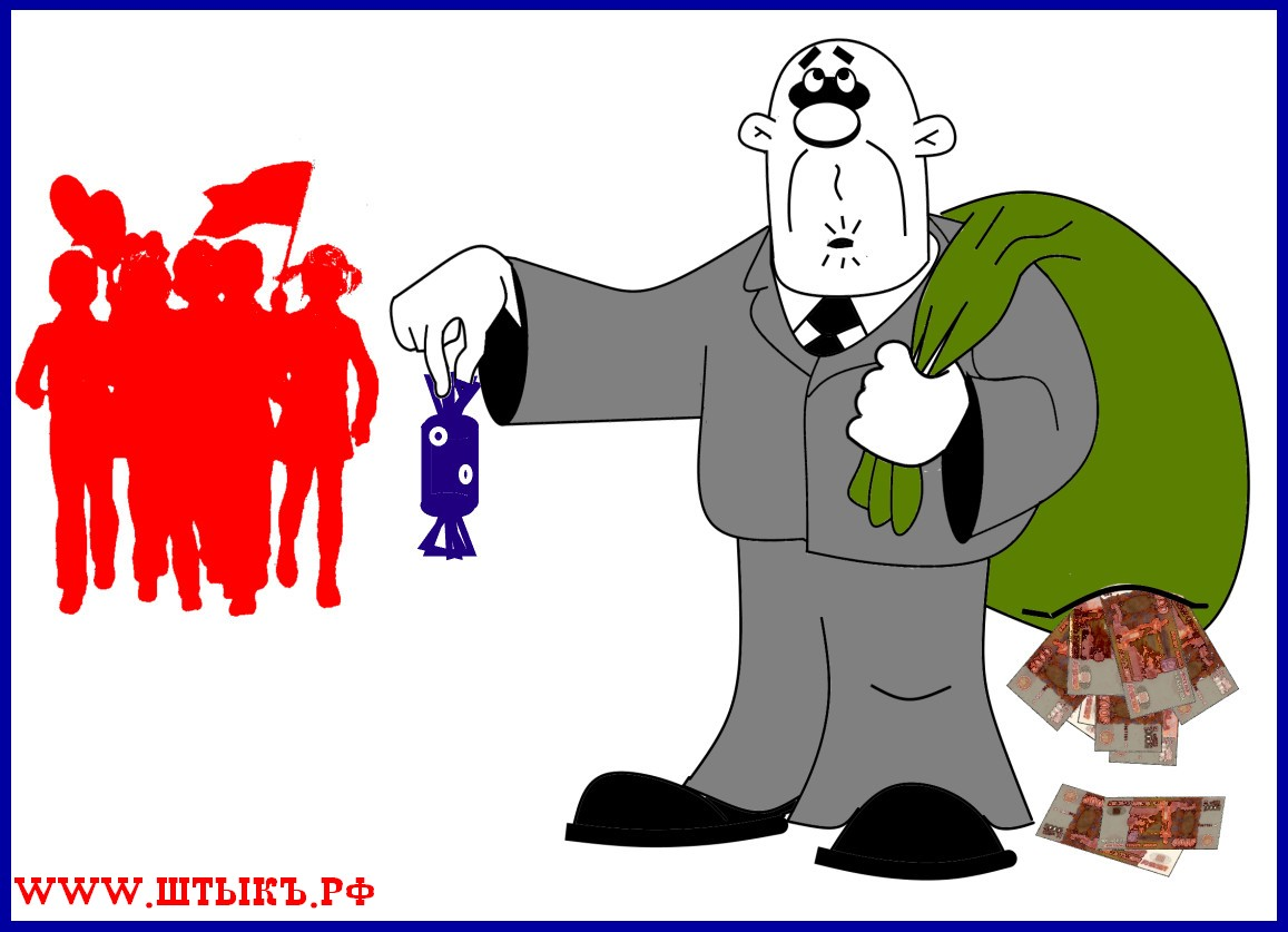 Смешная карикатура на чиновника