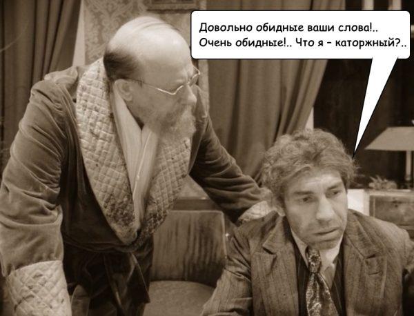 Смешные фразы Шарикова