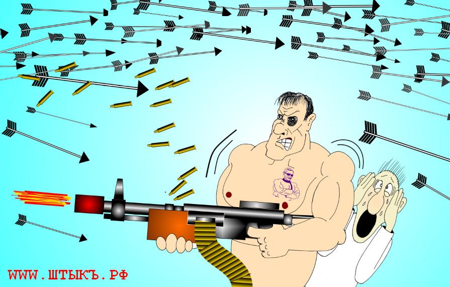 Юмор, шутки, приколы, остроумные анекдоты с картинками читать: Дикари и русские