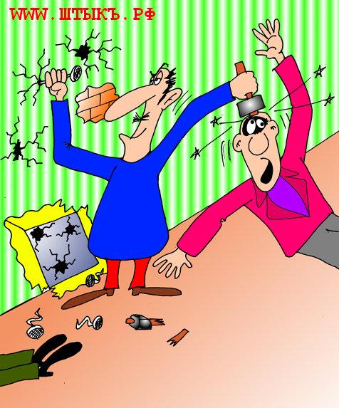 Как сократить долголетие ближних