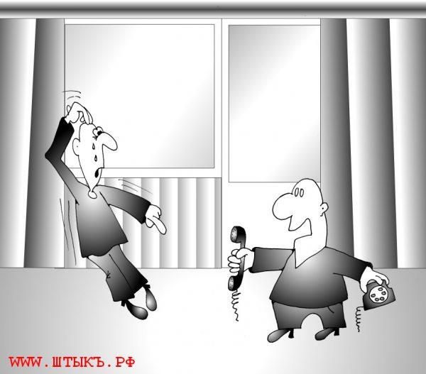 Лучшие анекдоты читать с карикатурами: финансовый кризис