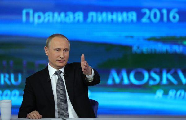 Прямая линия с Владимиром Владимировичем
