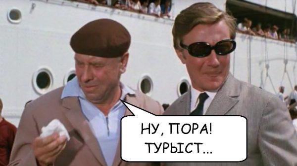 Граждане СССР контрабандисты