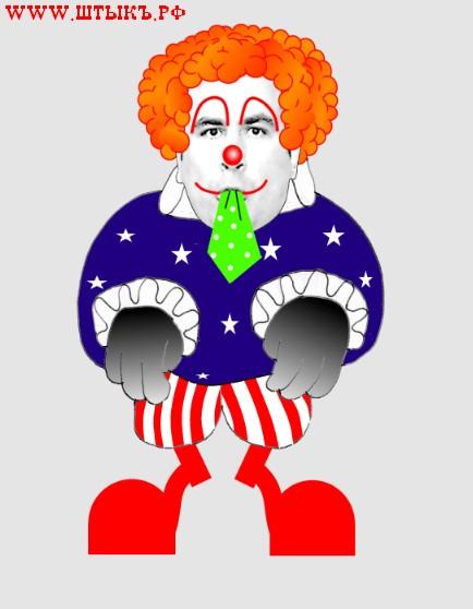 Карикатура на политического клоуна Саакашвили