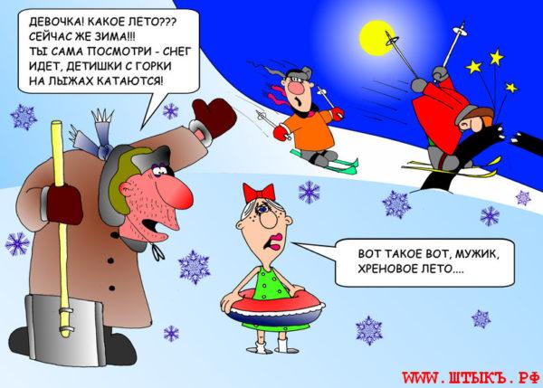 Смешные анекдоты с картинками, юмор, шутки, приколы: Хреновое лето