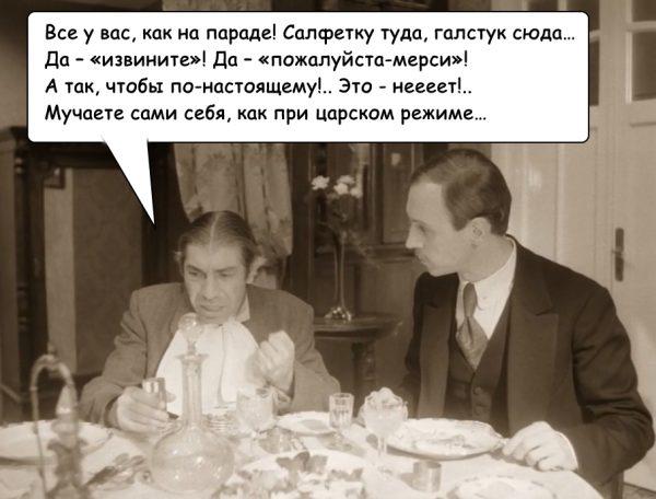 Как на параде, Шариков