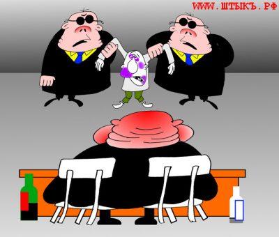 Карикатура как поймать шпиона