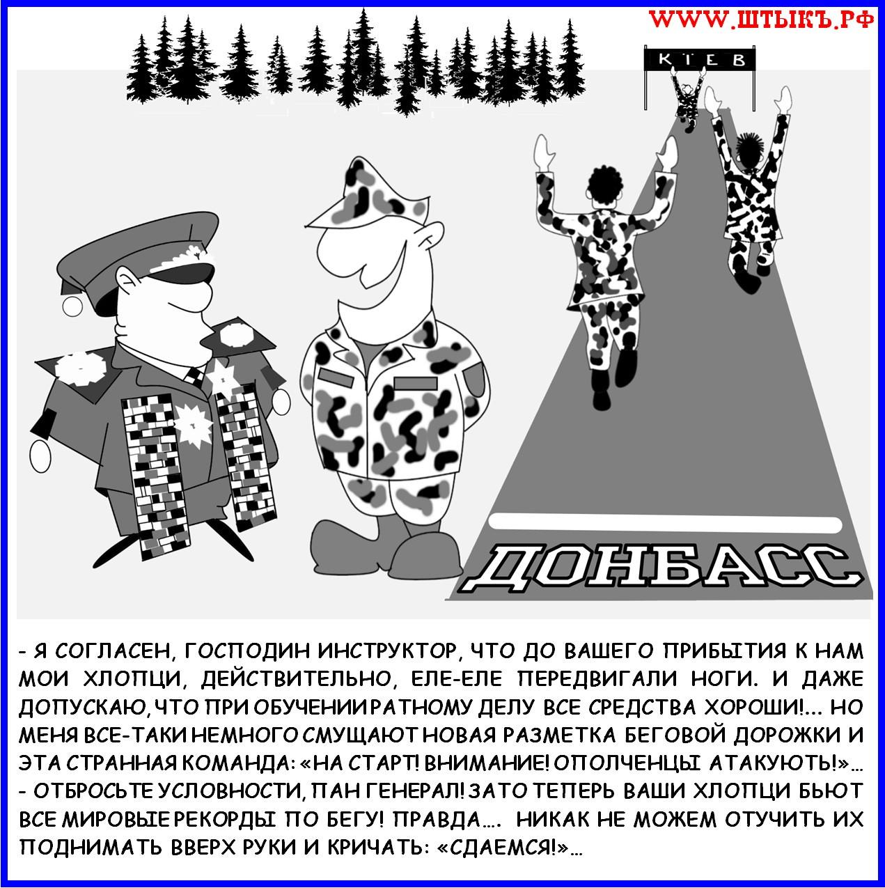Карикатура на американскую армию