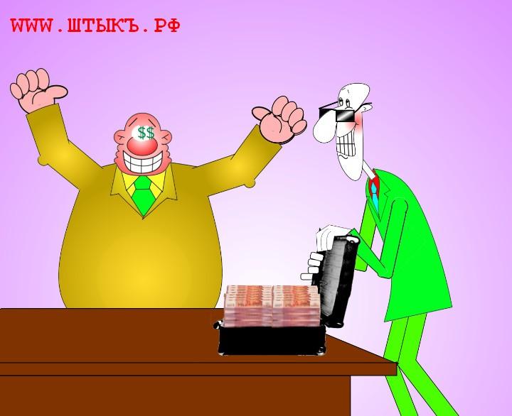 Карикатура на чиновника