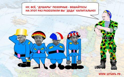 Карикатура дембель ВДВ