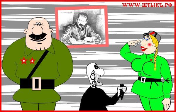 Картинка про девушку-солдата