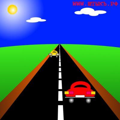 Картинка про машины