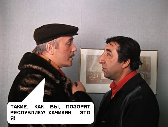 Кавказский размах в ресторане