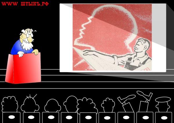 Прикольные анекдоты, картинки, смешные рисунки: Лекция о любви