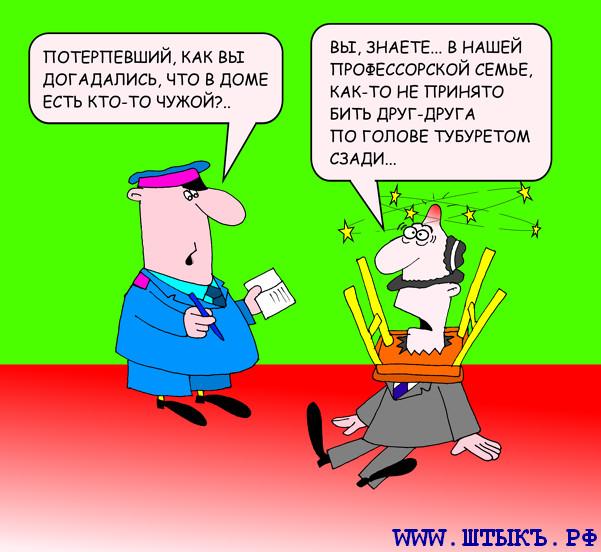 Лучшие анекдоты, шутки, прикольные рисунки про полицию