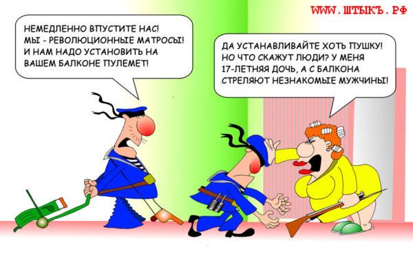 Лучший юмор, одесские анекдоты с прикольными картинками: Незнакомые матросы